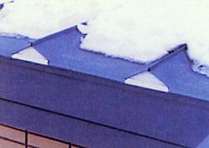 エアールーフ:マキタの屋根について